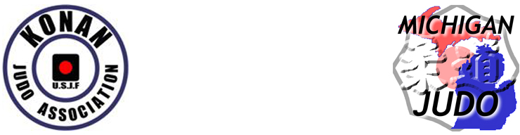 Konan Judo Logo