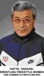 Coach Hatta